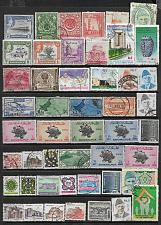 Buy Pakistan Mixed Lot All Different