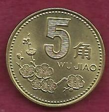 Buy CHINA 5 Jiao 1995 - KM# 336