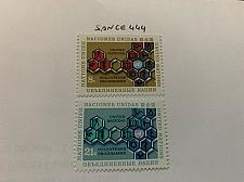 Buy United Nations Volunteers 1973 mnh stamps