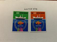 Buy United Nations Sea order conference 1974 mnh stamps
