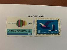 Buy United Nations Airmail 1974 mnh stamps