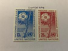 Buy United Nations Peace operations 1975 mnh stamps