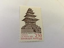 Buy France UNESCO 2.50 mnh 1991 stamps