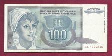 Buy YUGOSLAVIA 100 Dinara 1992 Banknote (P-112) AG 4960246