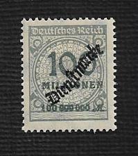 Buy Germany Hinged Scott #O40 Catalog Value $.25