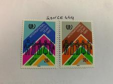 Buy United Nations Youth year 1984 mnh stamps
