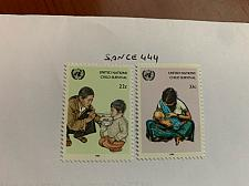 Buy United Nations Children survival 1985 mnh stamps