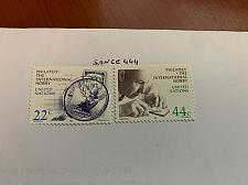 Buy United Nations Philately 1986 mnh stamps