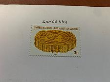 Buy United Nations Definitive 1988 mnh stamps