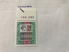 Buy Italy Definitive 3000L 1979 mnh stamps