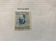 Buy Italy Famous Vittorio Emanuele 1978 mnh stamps