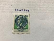 Buy Italy Siracusana 120L 1977 mnh stamps