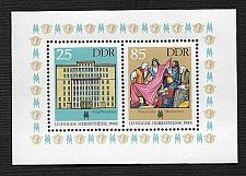 Buy German DDR MNH Scott #2561 Catalog Value $1.10