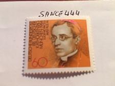 Buy Germany Catholic day mnh 1984 stamps
