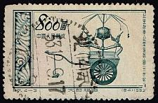 Buy China PRC #200 Drum Cart; Used (3Stars)  CHP0200-01XVA