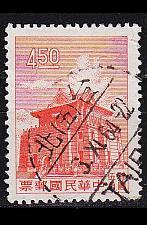 Buy CHINA TAIWAN [1960] MiNr 0389 ( O/used )