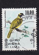 Buy CEYLON SRI LANKA [1979] MiNr 0517 ( O/used ) Vögel