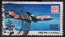 Buy INDIEN INDIA [1979] MiNr 0799 ( O/used ) Flugzeuge