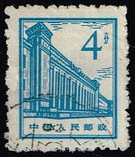 Buy China PRC #878 Government Building; Used (0Stars) |CHP0878-01XVA