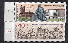 Buy GERMANY DDR [1969] MiNr 1513-14 ( **/mnh )