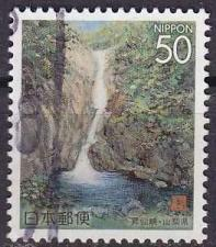 Buy JAPAN [1996] MiNr 2389 A ( O/used ) Landschaft