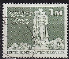 Buy GERMANY DDR [1973] MiNr 1882 ( OO/used )