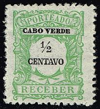 Buy Cape Verde #J21 Postage Due; Unused (2Stars) |CPVJ21-05XRS