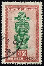 Buy Belgian Congo **U-Pick** Stamp Stop Box #155 Item 44 |USS155-44XRS