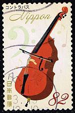Buy Japan **U-Pick** Stamp Stop Box #152 Item 00 |USS152-00XDT