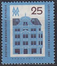 Buy GERMANY DDR [1962] MiNr 0873 ( **/mnh )