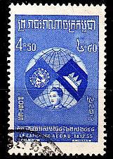 Buy KAMBODSCHA CAMBODIA [1957] MiNr 0073 ( O/used )