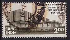 Buy INDIEN INDIA [1975] MiNr 0655 ( O/used ) Architektur