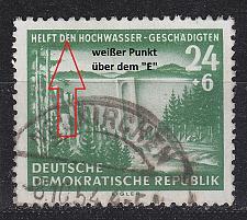 Buy GERMANY DDR [1954] MiNr 0431 III ( OO/used ) Plattenfehler