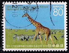 Buy Japan #3638 Giraffe and Zebra; Used (3Stars)  JPN3638-02XFS