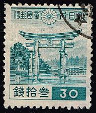 Buy Japan #271 Torii of Miyajima; Used (1Stars)  JPN0271-07XRS