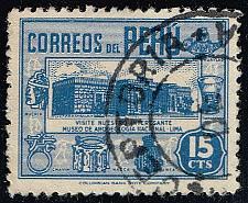 Buy Peru **U-Pick** Stamp Stop Box #158 Item 57 |USS158-57