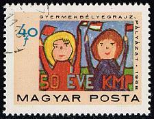 Buy Hungary #1934 Pioneers Saluting Communist Party; CTO (0.25) (4Stars) |HUN1934-01