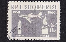 Buy ALBANIEN ALBANIA [1960] MiNr 0614 ( O/used )