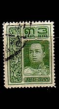 Buy THAILAND [1912] MiNr 0101 ( O/used )