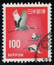 Buy Japan #888A Cranes; Used (0.25) (4Stars) |JPN0888A-10XWM