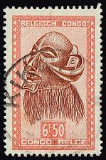 Buy Belgian Congo **U-Pick** Stamp Stop Box #149 Item 17 |USS149-17XRS