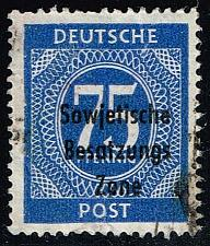Buy Germany #10N20 Numeral; Used (0.80) (1Stars) |DDR10N20-03