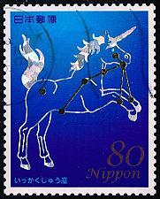 Buy Japan #3632i Constellations; Used (2Stars)  JPN3632i-03XFS