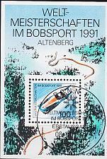Buy GERMANY BUND [1991] MiNr 1496 Block 23 ( Sonder-O/used ) Sport