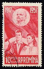 Buy Romania **U-Pick** Stamp Stop Box #147 Item 68 |USS147-68XVA