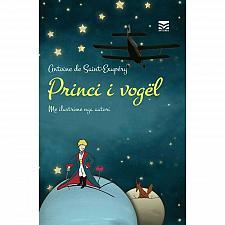 Buy Princi i vogel (Le Petit Prince) Antoine de Saint Exupèry. Albania, 2017