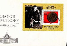 Buy GERMANY DDR [1982] MiNr 2708 Block 68 ( Brief )