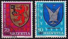 Buy SCHWEIZ SWITZERLAND [1981] MiNr 1210 ex ( O/used ) Wappen