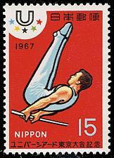 Buy Japan #928 Gymnast; MNH (3Stars) |JPN0928-06XVA