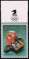 Buy US #2703 Wulfenite; MNH (0.60) (5Stars) |USA2703-01XVA+